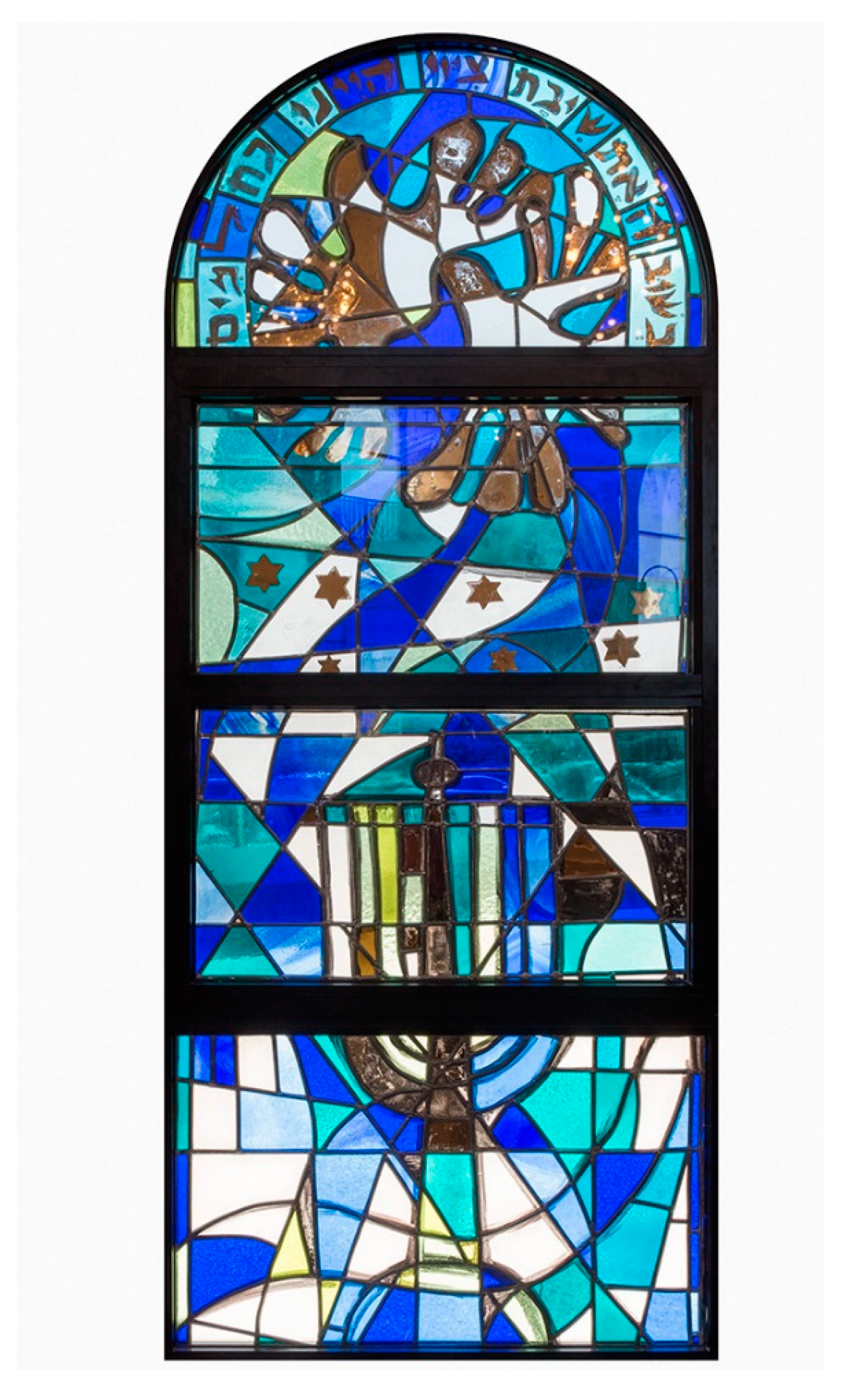 privacy decorative glass the window people.htm arts free full text exceptionally jewish israeli synagogue  israeli synagogue