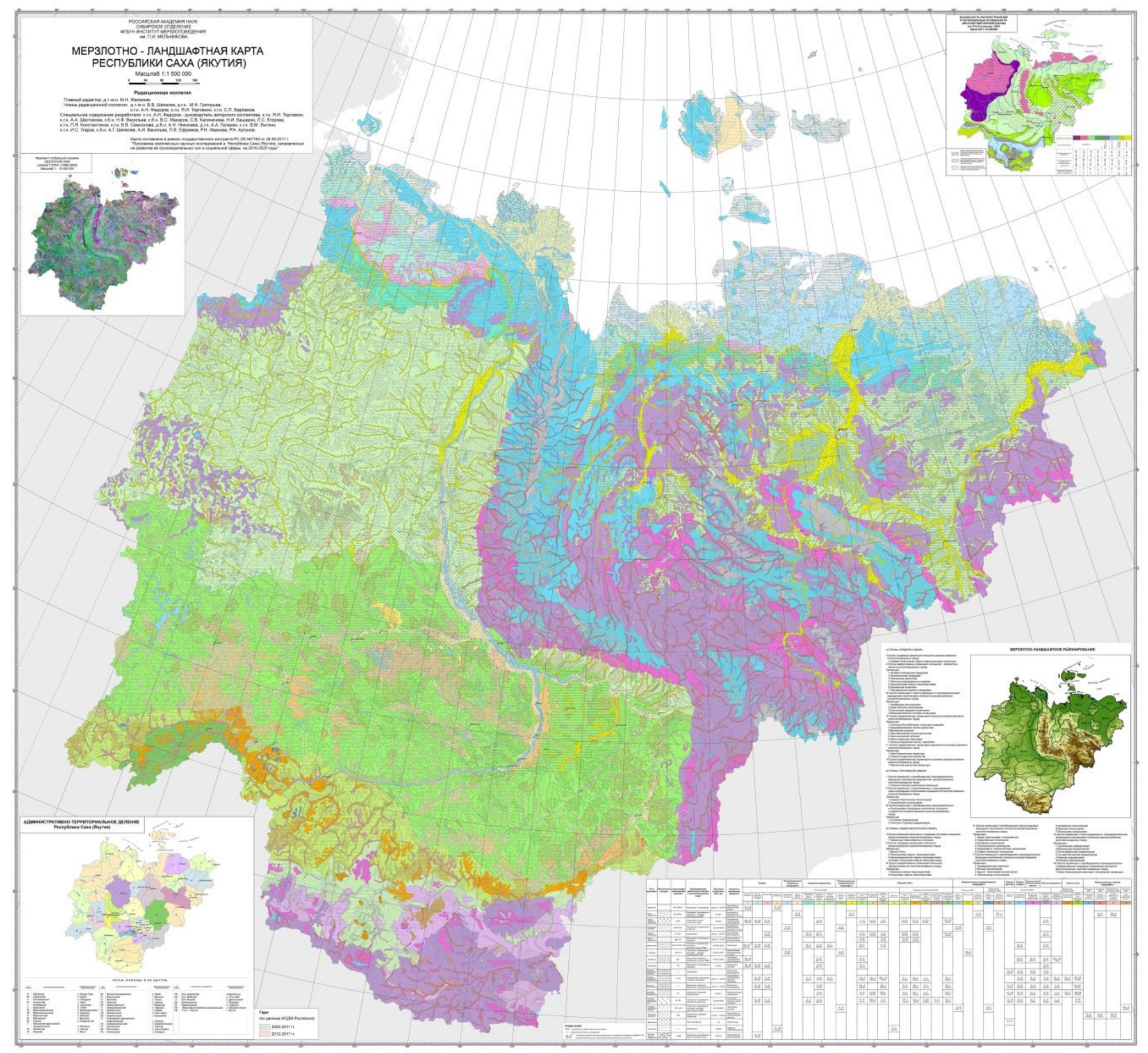 Geosciences   Free Full-Text   Permafrost-Landscape Map of the ... on vilnius russia map, vladivostok russia map, khabarovsk russia map, yakutia russia map, elista russia map, simferopol russia map, altai krai russia map, hawaii russia map, tynda russia map, volsk russia map, yurga russia map, volga river map, irkutsk russia map, sakha russia map, chita russia map, markovo russia map, tallinn russia map, petropavlovsk-kamchatsky russia map, siberia russia map, yerevan russia map,