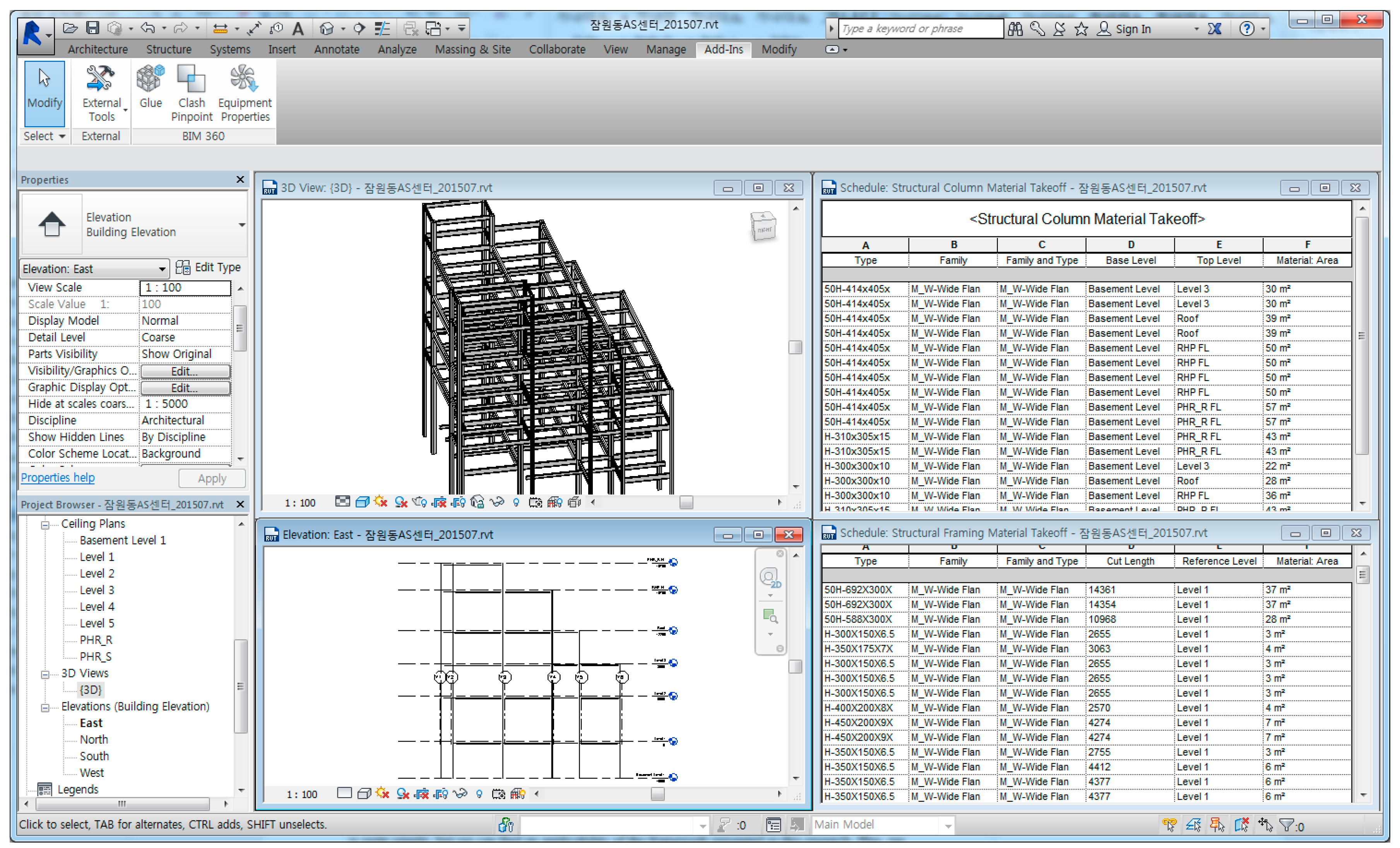 construction plans online sustainability free text bim integrated 11094