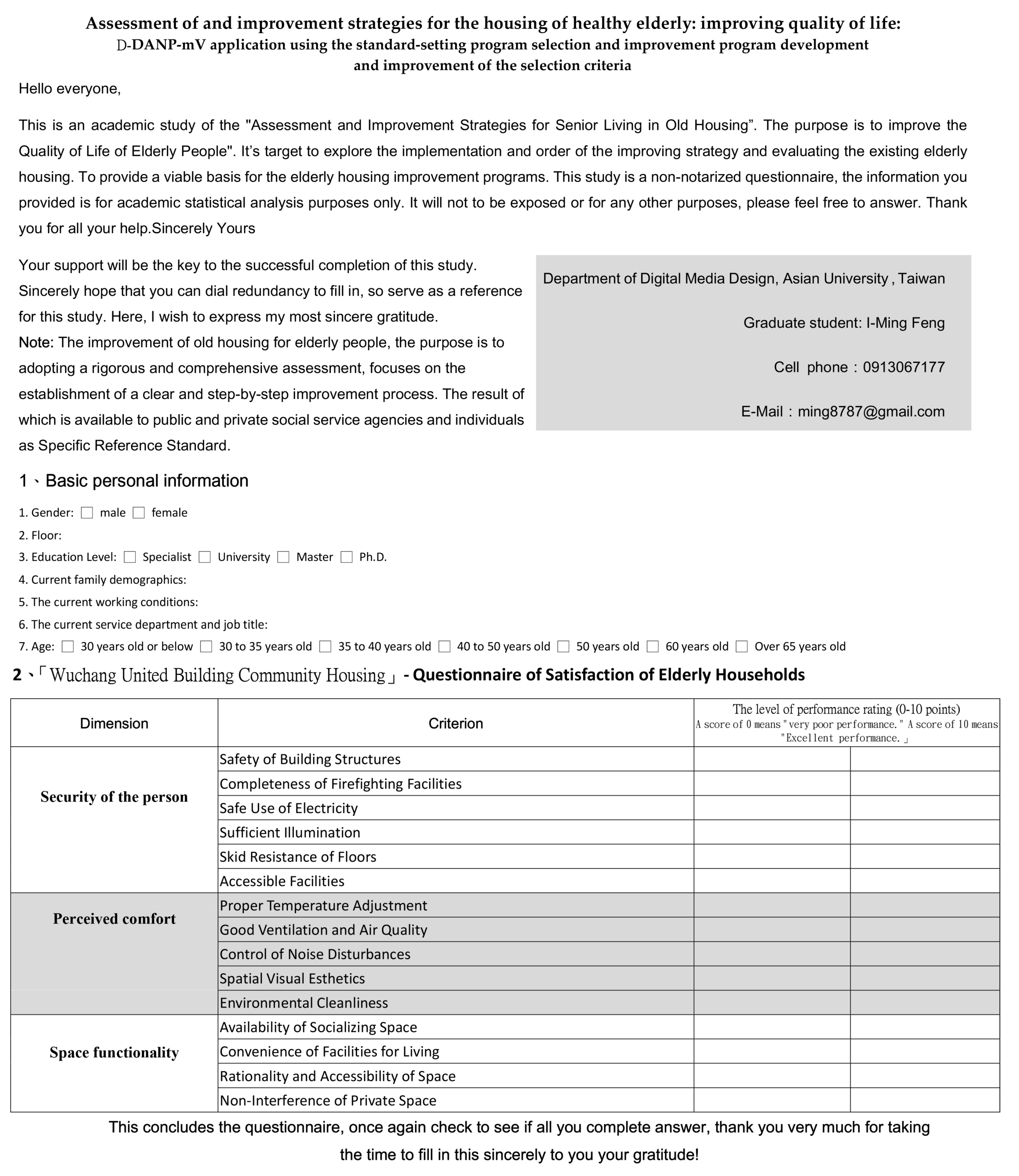 Sustainability   Free Full-Text   essment of and Improvement ... on